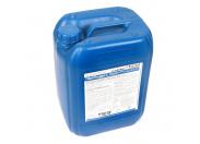 Теплоноситель Clariant Antifrogen L пропиленгликоль синий