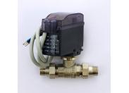 """Кран шаровой с разъемными соединениями НН 2-ходовой MODULO COMPACT с сервоприводом EMMETI 1/2"""""""