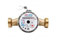 Счетчик воды универсальный ЭКО НОМ-20+КМЧ-20-ОК (ЭКОНОМ-СВ-20-130-КМЧ20Л-ОК)