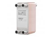 Теплообменник пластинчатый паяный Danfoss XB 10-2 56/56 (004B3028)