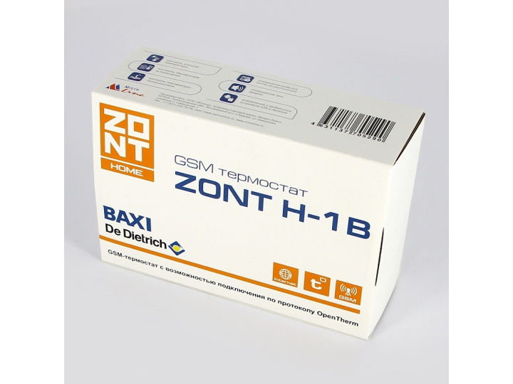 Система удаленного управления котлом Baxi ZONT-H1B