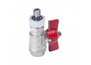 Дренажный вентиль Cintropur NW18/25/32 (FWZCВNW250)
