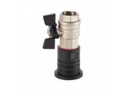 Дренажный вентиль Cintropur NW500/650/800 (FWZCВNW568)