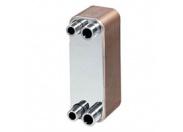 Теплообменник пластинчатый паяный Alfa Laval CB 30-70 H (32870 8379 0)