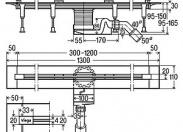 Душевой лоток Viega 4965.20 Advantix Vario 300-1200 (водоотводящий желоб)