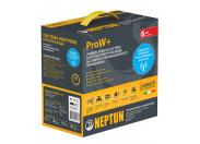 Система Neptun ProW+ 1/2*
