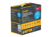 Система Neptun ProW+ 3/4*