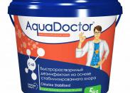 Дезинфектант для бассейна на основе хлора быстрого действия AquaDoctor C-60 1 кг