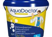 Средство по уходу за водой в бассейне AquaDoctor MC-T 1 кг