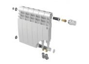 Радиатор с нижним подключением  4 секции ROYAL THERMO BILINER 500 V BIANCO TRAFFICO (белый)
