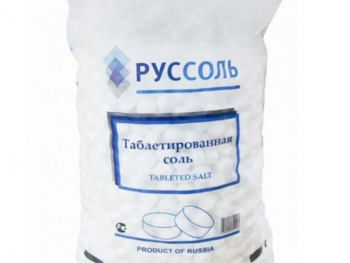 Таблетированная соль Руссоль (99,77%) Россия