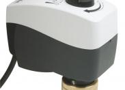Электропривод AMV 130H 24В 24с/мм Danfoss (082H8040)